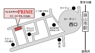 狭山スタジオ